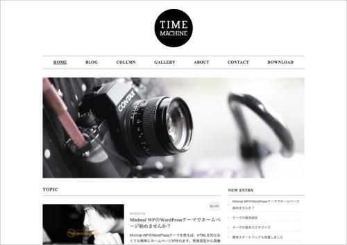 Time-Machine1