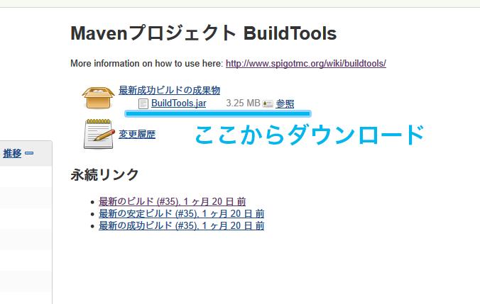 buildtoolsダウンロード