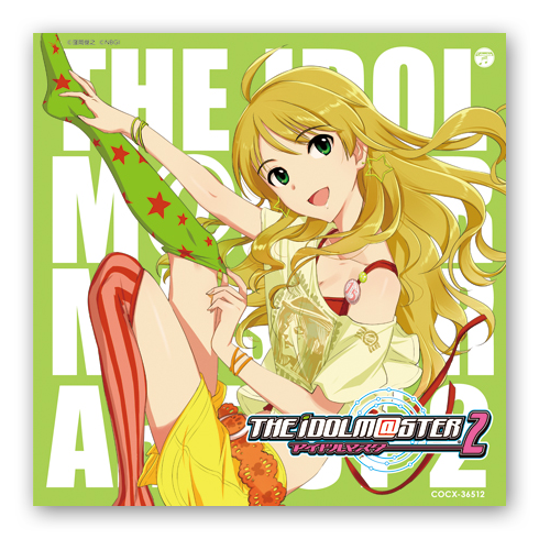 THE IDOLM@STER MASTER ARTIST 2