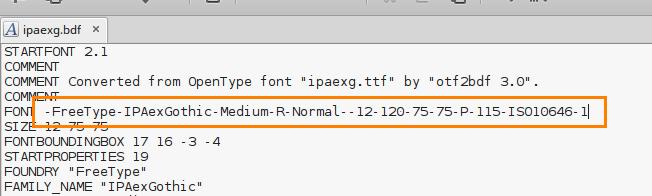 ipaex_edit