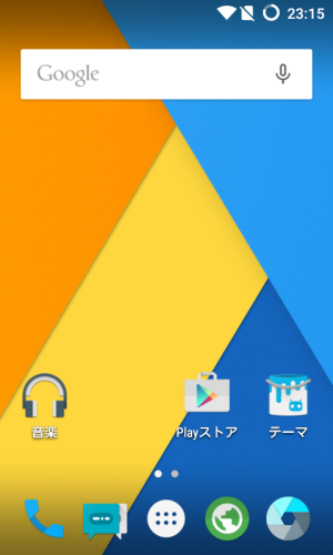 Android 5.1 Lollipop ホーム画面