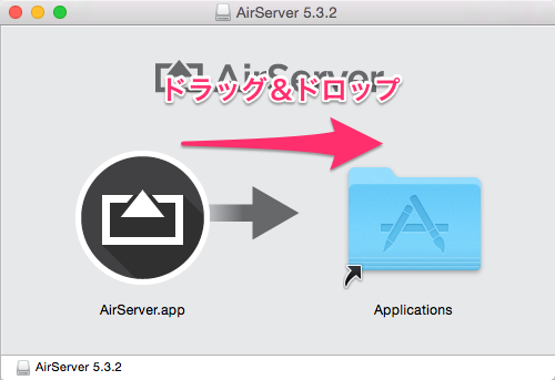 airserver_install_2