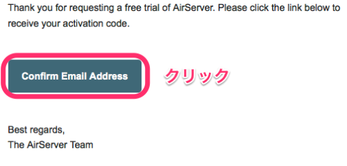 airserver_mail