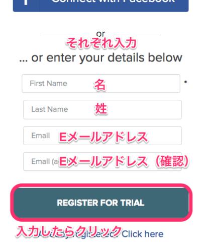 airserver_register