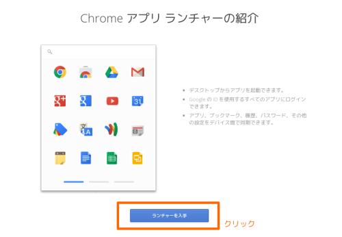 appl_enable