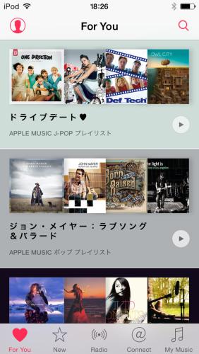Apple Musicが利用可能