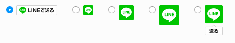 line_send