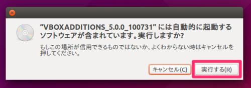 vm_ubuntu_3