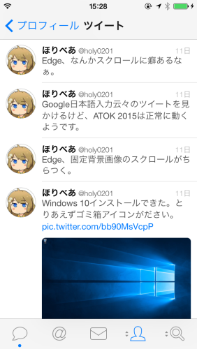 Tweetbot 3 ツイート一覧