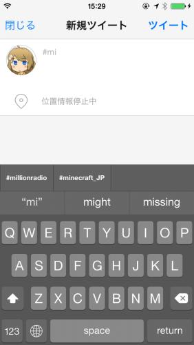 Tweetbot 3 投稿画面