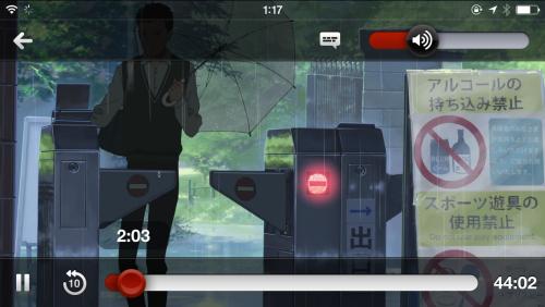 iOSアプリのプレーヤー画面