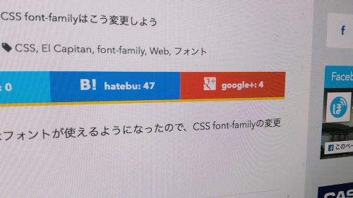 Google+ボタンさんの勇姿