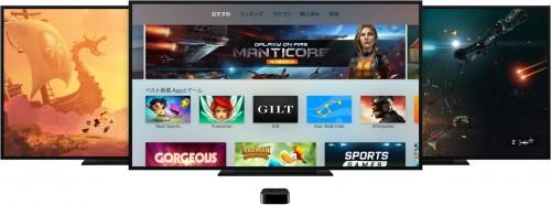 新型Apple TVの強みとは