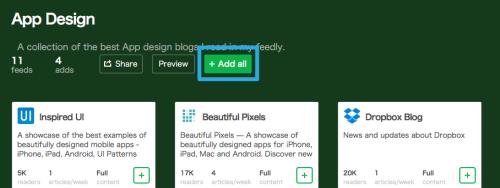 公開コレクションの追加は数クリックで行える。無料ユーザーでも可能