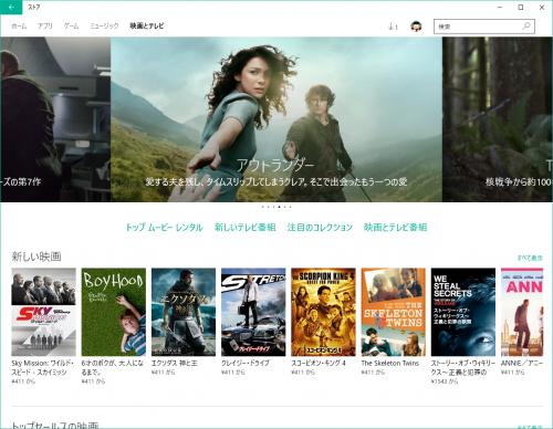 Microsoft 映画&テレビ