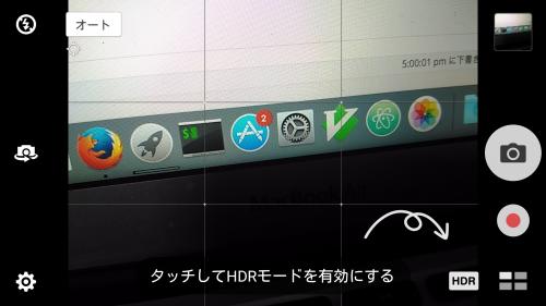 カメラアプリのインターフェース