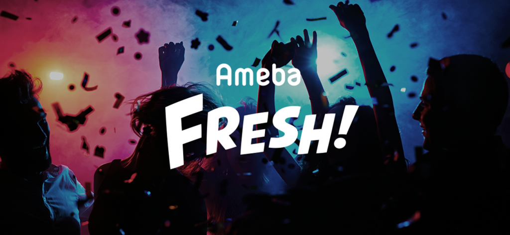 amebafresh-wall