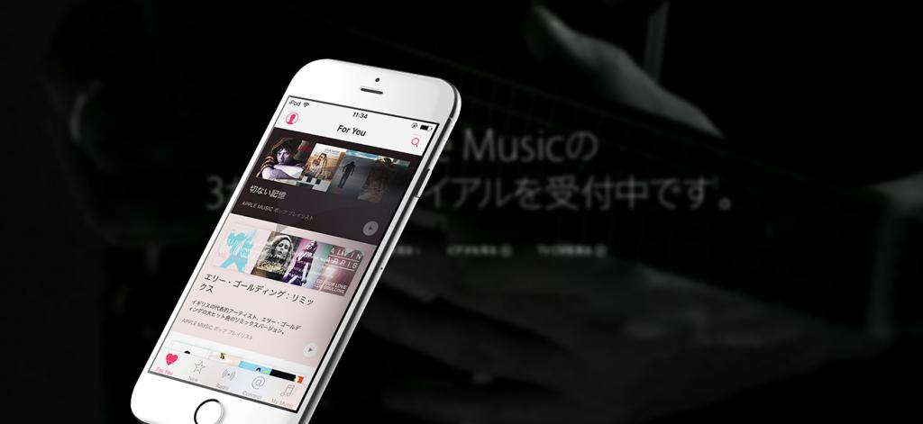 apple-music-cancellation-wall