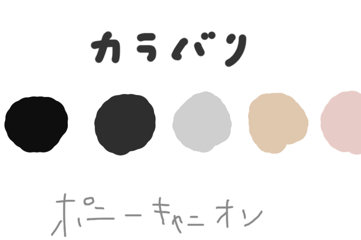 iphone7_7