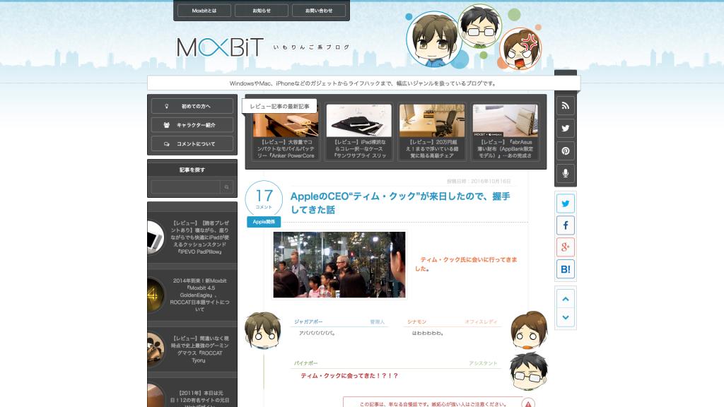 スクリーンショット: Moxbit